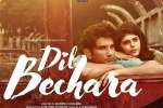 Hotstar, Hotstar, sushant singh rajput s dil bechara to release on july 24 via disney hotstar, Bollywood