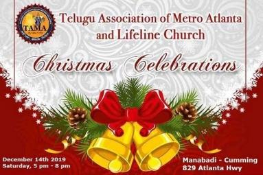 TAMA Christmas Celebrations
