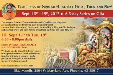 Teaching of Bhagwat Gita, Then & Now