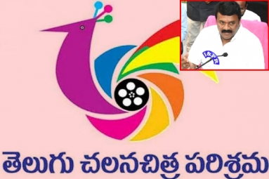 Tollywood Gets A Shock From Telangana Government