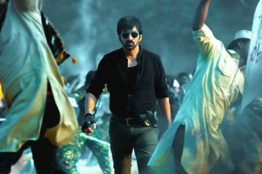 Touch Chesi Chudu Release Date