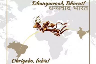 "Indian COVID-19 Vaccines arrive in Brazil- The ""sanjeevni booti"""