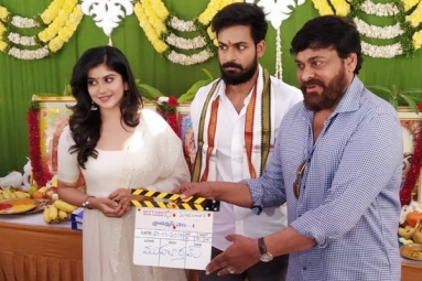 Megastar Launches Vaisshnav Tej's Debut Project
