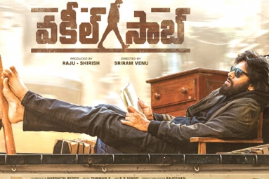 Vakeel Saab Aimed For Dasara Release