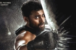 Varun Tej's Next Is Ghani
