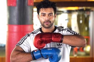 Varun Tej Gets Vijay Devarakonda's Title?
