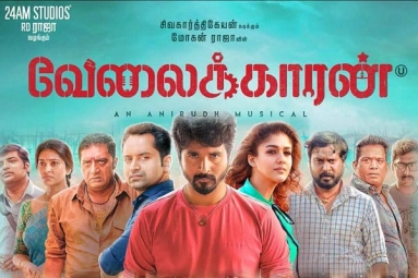 Velaikkaran Tamil Movie