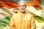 Vivek Oberoi Surprising Look as Narendra Modi