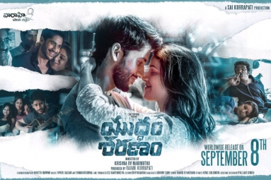 Yuddham Sharanam Telugu Movie