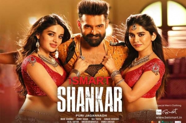 ISmart Shankar Telugu Movie