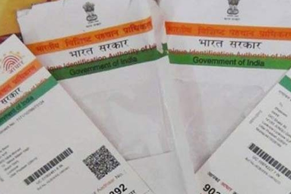 Aadhaar not mandatory for NRIs
