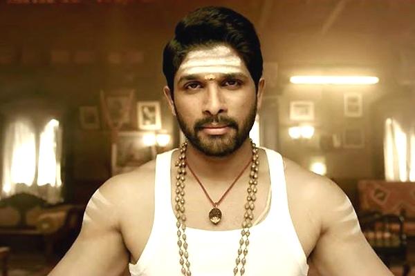 Duvvada Jagannadham Teaser Looks Promising
