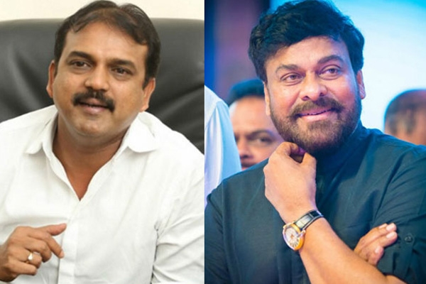 Chiranjeevi - Koratala Film on Hold