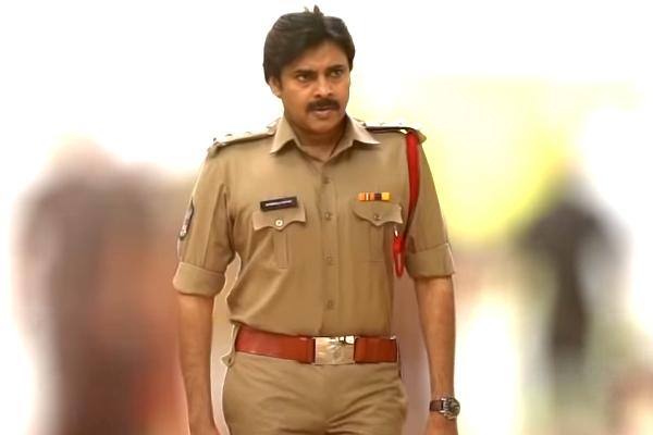 Pawan Kalyan stuns as Bheemla Nayak