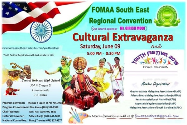 FOMAA South East Regional Convention