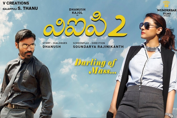 vip 2 telugu movie dhanush kajol latest trailers