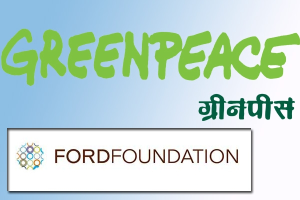 US worries over India's version on Ford Foundation and Greenpeace},{US worries over India's version on Ford Foundation and Greenpeace